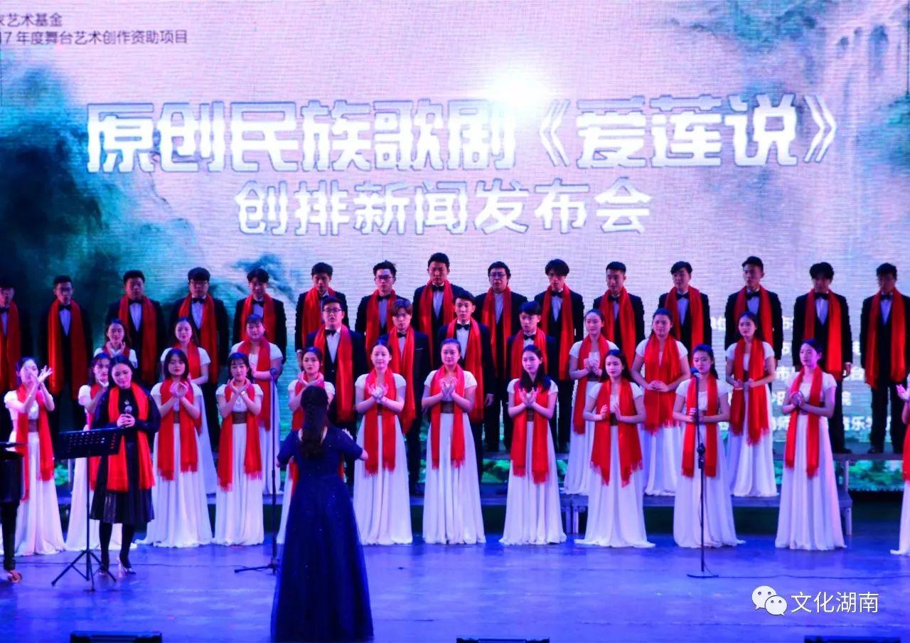 天籁合唱团演唱民族歌剧《爱莲说》序幕音乐.
